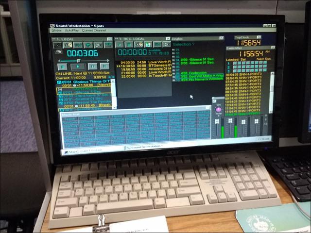 Master Control Screen